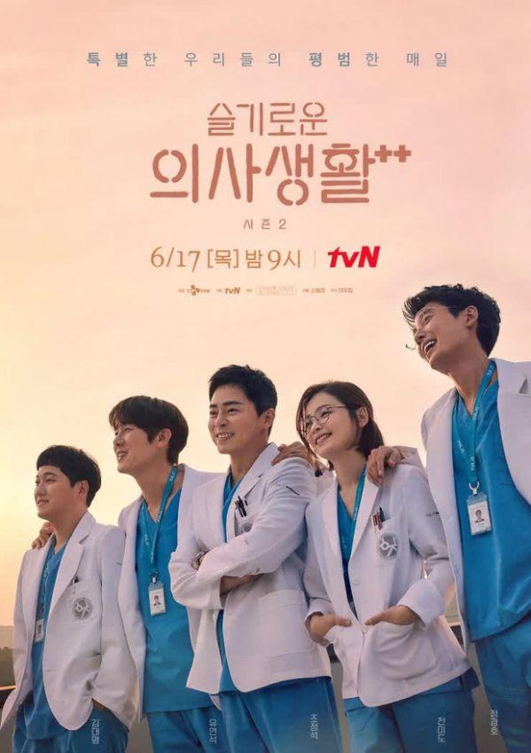 Phim Hàn mới sẽ lên sóng tháng 6: Đại chiến màn ảnh siêu hot 2