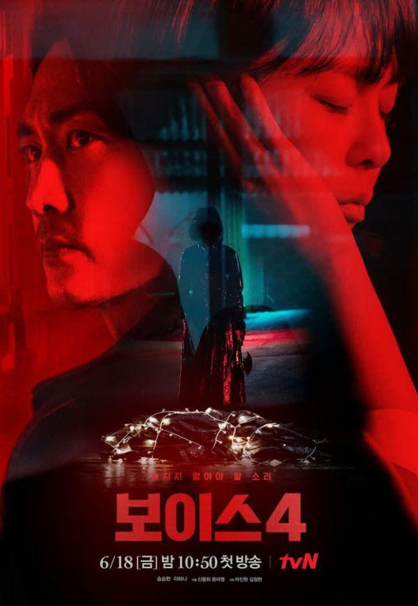 Phim Hàn mới sẽ lên sóng tháng 6: Đại chiến màn ảnh siêu hot 3