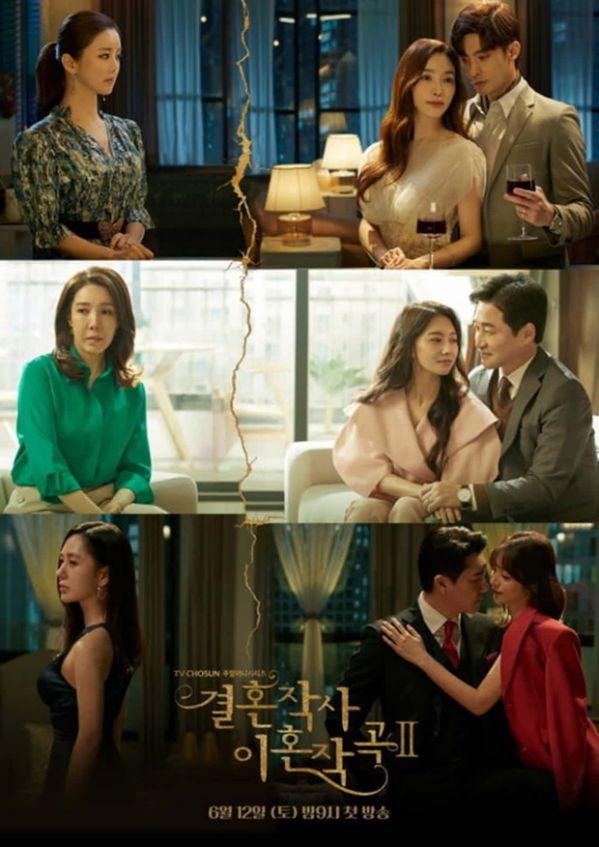 Phim Hàn mới sẽ lên sóng tháng 6: Đại chiến màn ảnh siêu hot 4