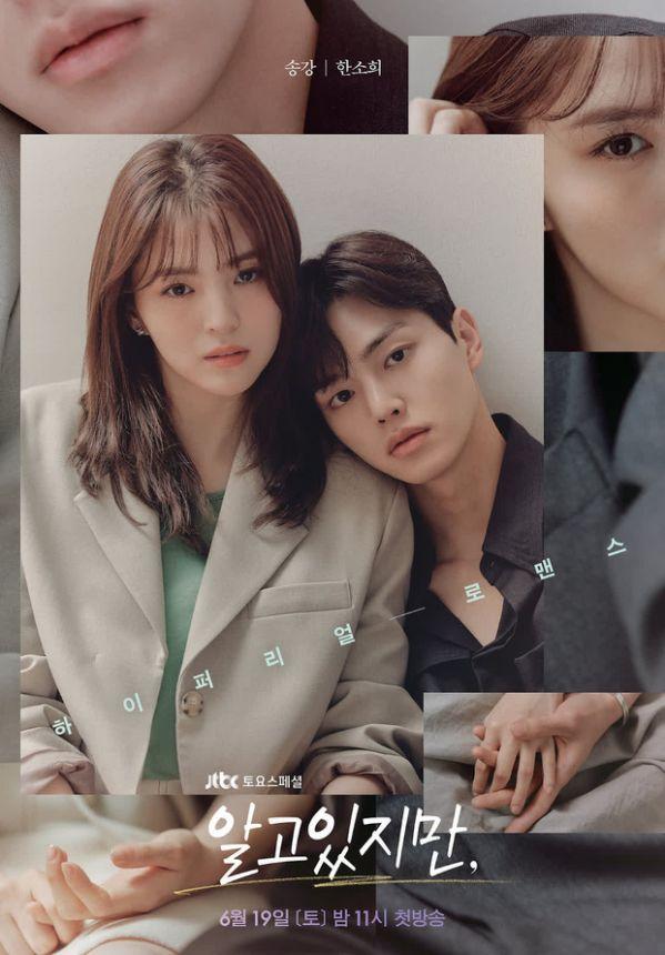 Phim Hàn mới sẽ lên sóng tháng 6: Đại chiến màn ảnh siêu hot 5