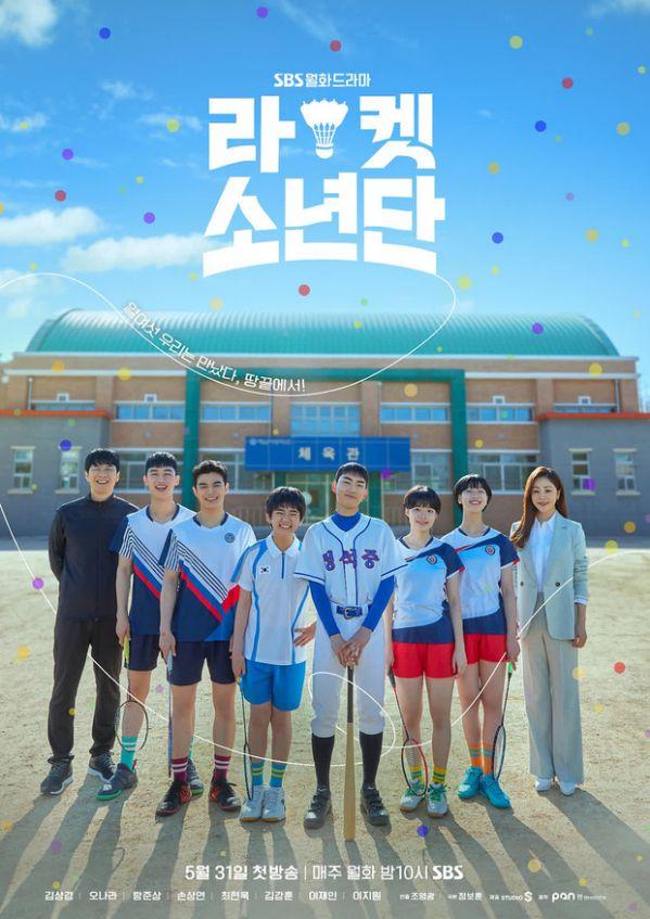 Phim Hàn mới sẽ lên sóng tháng 6: Đại chiến màn ảnh siêu hot 6