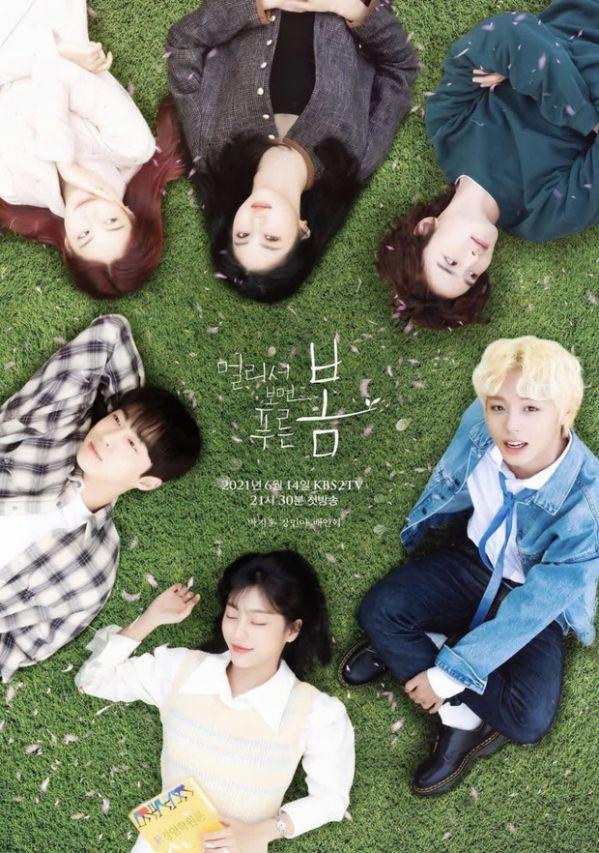 Phim Hàn mới sẽ lên sóng tháng 6: Đại chiến màn ảnh siêu hot 7