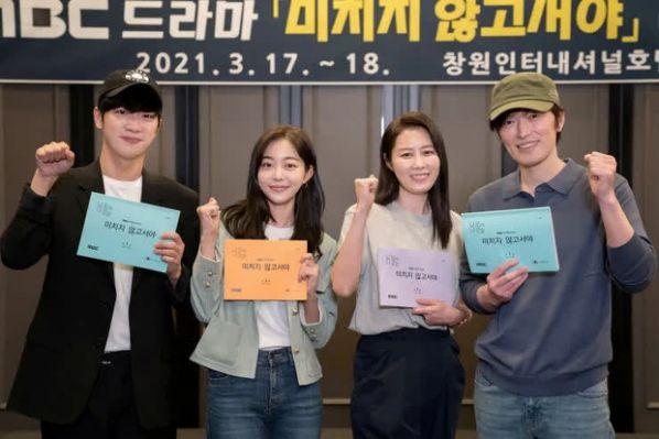 Phim Hàn mới sẽ lên sóng tháng 6: Đại chiến màn ảnh siêu hot 8