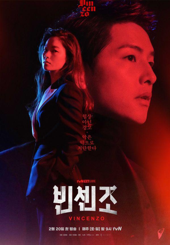 Tổng hợp những bộ phim Hàn hay nhất của đài tvN năm 2021 3