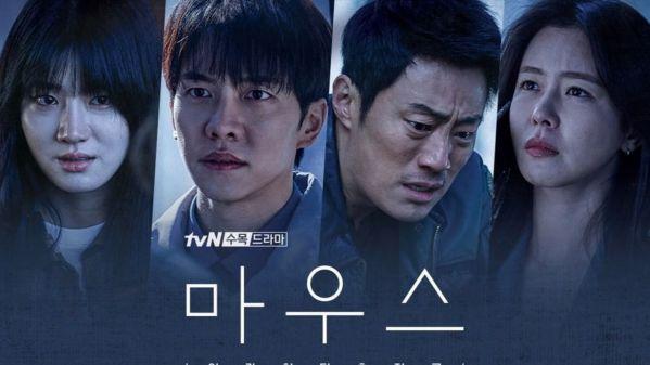 Tổng hợp những bộ phim Hàn hay nhất của đài tvN năm 2021 5