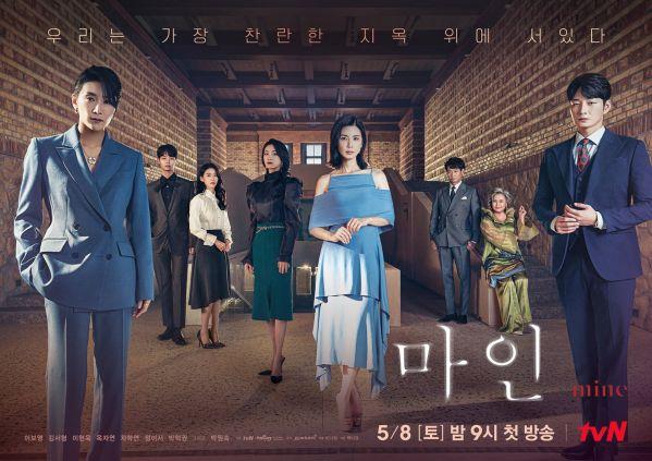 Tổng hợp những bộ phim Hàn hay nhất của đài tvN năm 2021 9