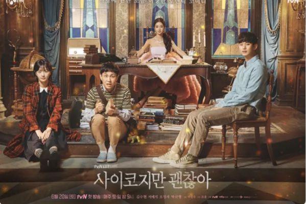 Top 10 phim bộ Hàn Quốc tình cảm, lãng mạn hay nhất từ trước đến nay 3