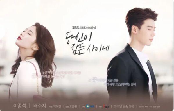 Top 10 phim bộ Hàn Quốc tình cảm, lãng mạn hay nhất từ trước đến nay 5