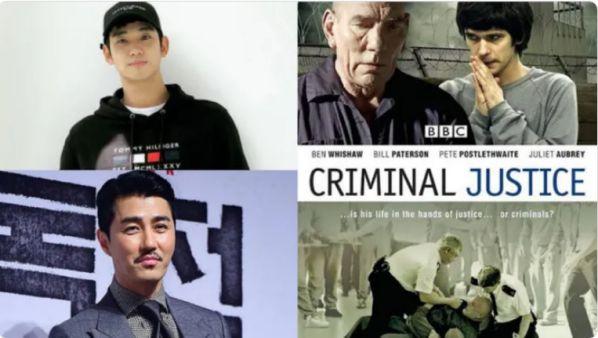 """Phim """"That Night"""" của Kim Soo Hyun và Cha Seung Won tung Poster 6"""