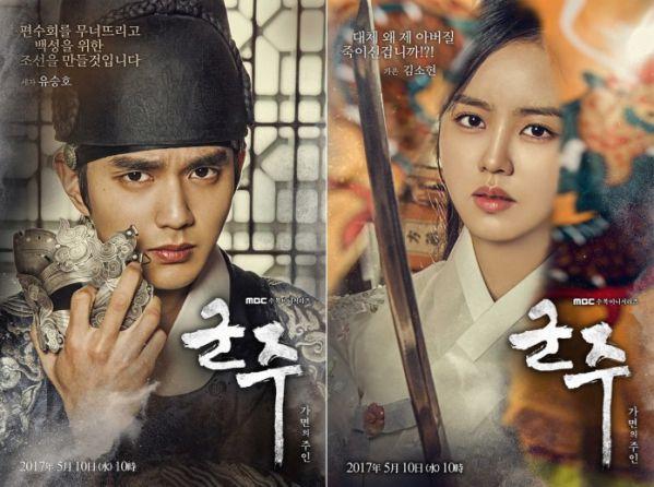 top-phim-han-rot-tham-hai-va-co-rating-thap-nhat-dau-2017