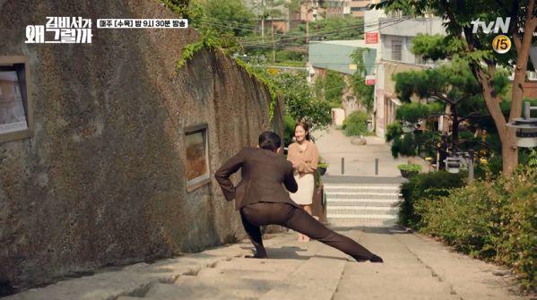Thư Ký Kim: Hãy học cách tạo dáng chụp ảnh có thần thái của anh Lee