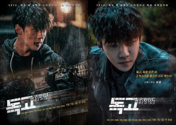 """""""Dokgo Rewind"""" của Sehun tung Teaser và Poster chuẩn bị lên sóng"""